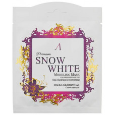 Маска альгинатная осветляющая Anskin Premium Snow White Modeling Mask / Refill, 25гр