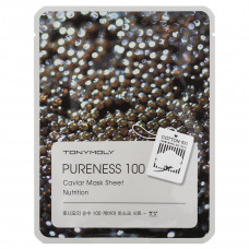 """Тканевая маска с экстрактом черной икры """"Pureness 100 Caviar Mask Sheet"""" 21мл"""