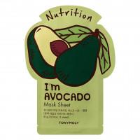 """Тканевая маска с экстрактом авокадо """"I'm Real Avocado Mask Sheet"""", 21мл"""
