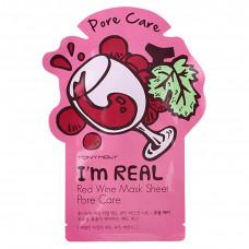 """Тканевая маска с экстрактом красного вина """"I'm Real Red Wine Mask Sheet"""" 21мл"""