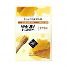 Маска с медом Etude House 0.2 Therapy Air Mask #Manuka Honey