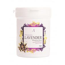 Маска альгинатная для чувств. кожи (банка) 700мл Herb Lavender Modeling Mask / container
