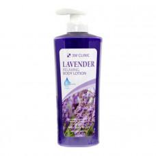 """Лосьон для тела ЛАВАНДА """"Relaxing Body lotion"""", 550 мл"""