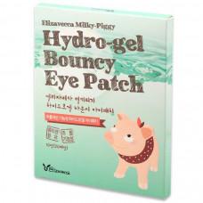 Набор патчей для глаз с жемчугом и гиалуроновой кислотой Elizavecca Hydro-gel Bouncy Eye Patch, 20 шт/10 пар