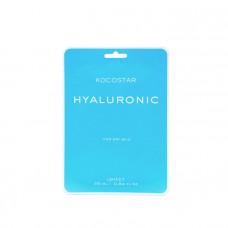 Kocostar Маска для увлажнения сухой и чувствительной кожи с Гиалуроновой кислотой/ Hyaluronic mask