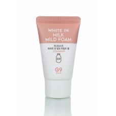 Пенка для умывания G9SKIN WHITE IN MILK WHIPPING FOAM (DELUXE SAMPLE) 20мл