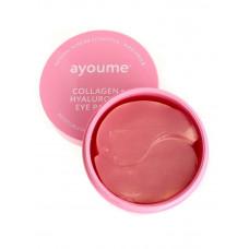 Патчи для глаз разглаживающие с коллагеном и гиалуроновой кислотой AYOUME Collagen + Hyaluronic Eye Patch 1,4гр, 60 шт
