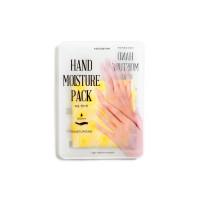Увлажняющая маска-уход для рук (желтая), 16 мл/ HAND MOISTURE PACK (YELLOW)