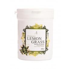 Маска альгинатная для проблемной кожи (банка) 700мл Herb Lemongrass  Modeling Mask / container АН PREMIUM