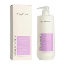 Шампунь для волос питательный Planplan Light Aqua Nourishing Shampoo, 1000мл