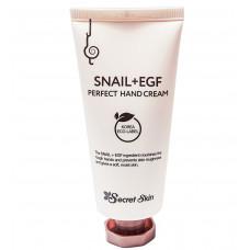 SS Snail+EGF Крем для рук с экстрактом улитки SECRET SKIN SNAIL+EGF PERFECT HAND CREAM 50мл