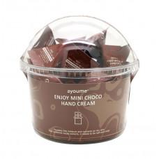 Крем для рук шоколад AYOUME ENJOY MINI CHOCO HAND CREAM 1шт