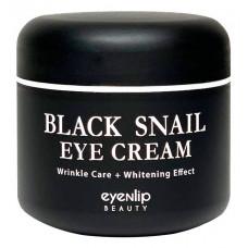 Крем для кожи вокруг глаз многофункциональный EYENLIP BLACK SNAIL EYE CREAM 50мл
