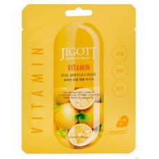 Ампульная маска с витаминами, Jigott, 27мл