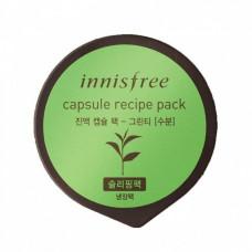 """Капсульная маска с зеленым чаем Innisfree """"Capsule pack"""""""