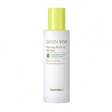 Успокаивающая эмульсия с витамином С GREEN VITA C SOOTHING EMULSION