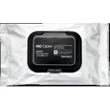 Очищающие салфетки 8 шт  Pro Clean Smoky Cleansing Tissue