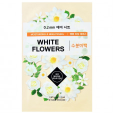 Маска с белыми цветами  0.2 Therapy Air Mask #White flowers
