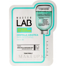 "Тканевая маска для лица на основе центеллы азиатской ""MASTER LAB CENTELLA ASIATIKA MASK SHEET"""