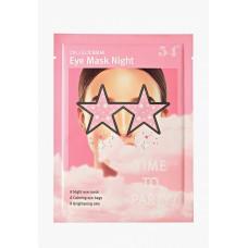 Маска-патч для глаз ночная DR. GLODERM Eye Mask Night, 8,5гр