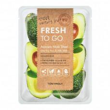 Тканевая маска с авокадо FRESH TO GO AVOCADO MASK SHEET, 22 гр