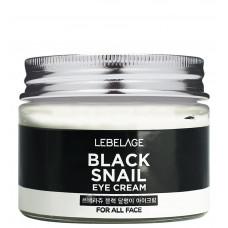 Крем для глаз с муцином чёрной улитки, 70 мл, Lebelage Black Snail Eye Cream