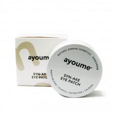Патчи для глаз антивозрастные со змеиным пептидом AYOUME SYN-AKE EYE PATCH 1,4гр, 60 шт
