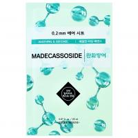 Маска для лица на основе мадекассосида 0.2 Therapy Air Mask #Madecasoside, 20 мл