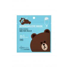 Разогревающая маска для области глаз Mediheal Line Friends Warming Eye Mask, без запаха