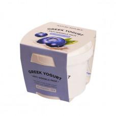 Йогуртная маска для лица от морщин с черникой  GREEK YOGURT PACK_BLUE BERRY (ANTI-WRINKLE)