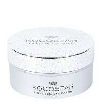 Гидрогелевые патчи для глаз Kocostar Princess Eye Patch (Silver) (60 патчей/30 пар, Серебро), 90г