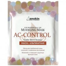Маска альгинатная для проблемной кожи, акне Anskin AC Control Modeling Mask / Refill, 25 гр