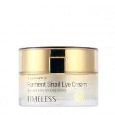 Крем для кожи вокруг глаз Tony Moly Timeless Ferment Snail Eye Cream