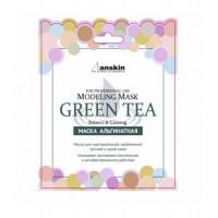Маска альгинатная с экстрактом зеленого чая Anskin Green Tea Modeling Mask / Refill, 25 г