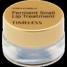 Тритмент для губ Tony Moly Timeless Ferment Snail Lip Treatment
