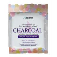 Маска альгинатная для кожи с расширенными порами Anskin Charcoal Modeling Mask / Refill, 25г
