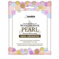 Маска альгинатная экстр. жемчуга увл, освет. Anskin Pearl Modeling Mask / Refill, 25гр