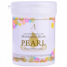 Маска альгинатная с экстр. жемчуга увлажн., осветл. Anskin Pearl Modeling Mask (банка), 700мл