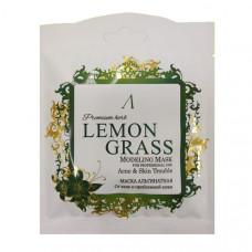 Маска альгинатная для проблемной кожи Anskin Premium Herb Lemongrass  Modeling Mask / Refill, 25гр