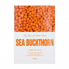 Маска для лица A'PIEU Skin-Fit Sheet Mask SEA BUCKTHORN