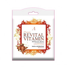 Маска альгинатная витаминная (саше) Anskin PREMIUM Revital Vitamin Modeling Mask / Refill, 25гр