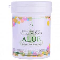 Маска альгинатная с экстрактом алоэ успокаивающая Anskin Aloe Modeling Mask (банка) 700мл