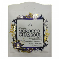 Маска альгинатная от расшир. пор Anskin Premium Morocco Ghassoul Modeling Mask / Refill, 25гр