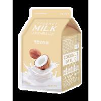 Тканевая маска с молоком A'PIEU Coconut Milk One Pack, 27 гр