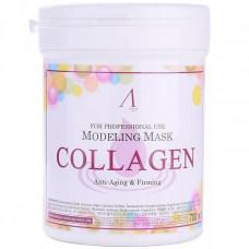 Маска альгинатная с коллагеном укрепляющая (банка) Anskin Collagen Modeling Mask / container, 700 мл
