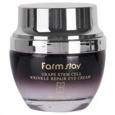 Восстанавливающий крем для глаз с фито-стволовыми клетками винограда FarmStay, 50 мл