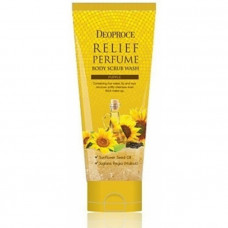 Скраб для тела с маслом семян подсолнуха DEOPROCE RELIEF PERFUME BODY SCRUBWASH - YELLOW, 200г