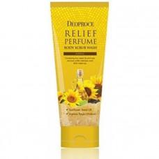 Скраб для тела с маслом семян подсолнуха DEOPROCE RELIEF PERFUME BODY SCRUBWASH - YELLOW, 200г