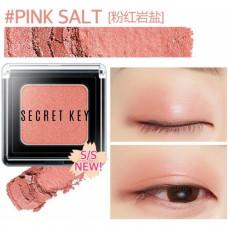 Тени для век моно Secret Key Fitting Forever Single Shadow #Pink Salt (Vivid Pink), 2,5гр