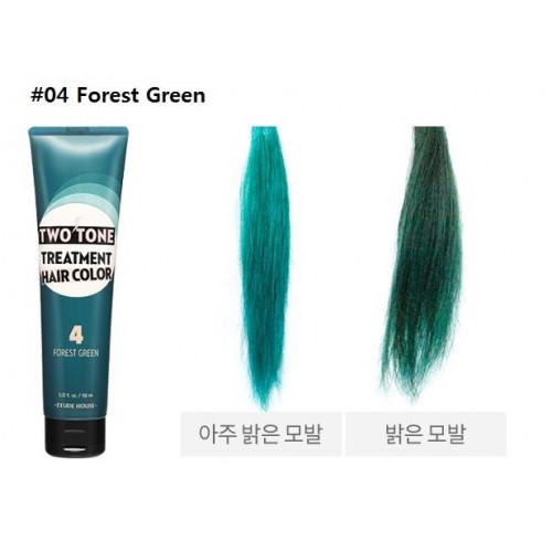Тритмент для волос с зеленым оттенком Etude House Two Tone Treatment Hair Color, 150 мл